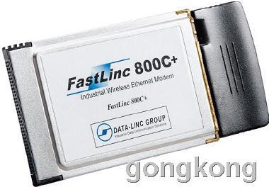 DATA-LINC FLC800C+ 无线电台