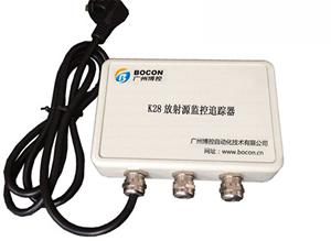 广州博控 K28 放射源监控追踪器
