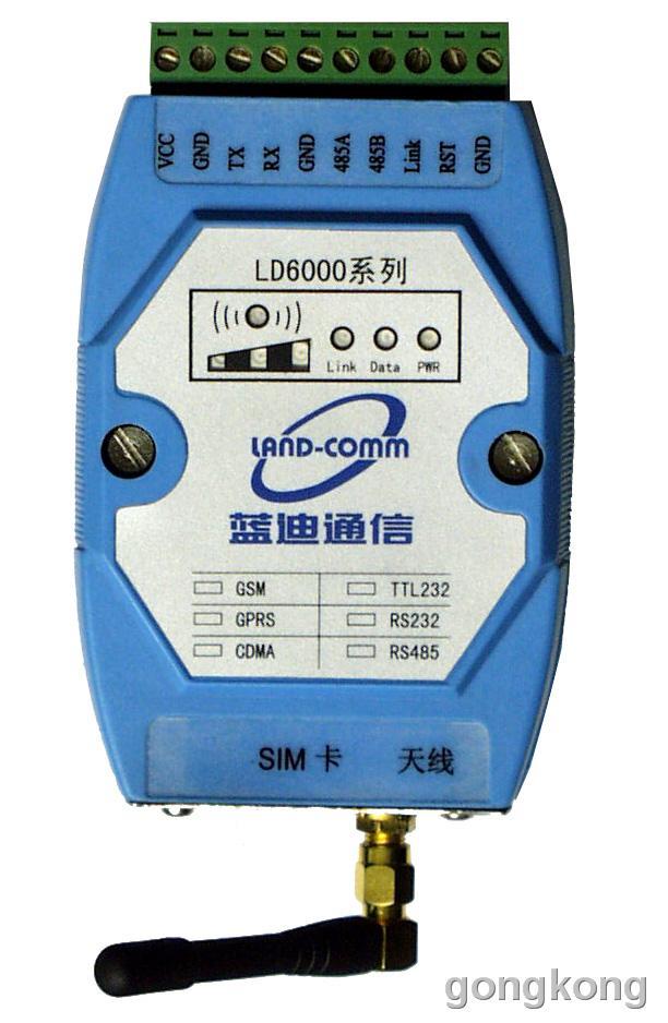 蓝迪通信 (GSM/GPRS/CDMA)DTU