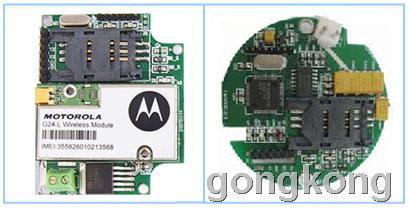 蓝迪通信  微功耗嵌入式GPRS/CDMA DTU