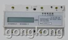 致昇電子 ZPM-760系列導軌安裝式電能表