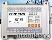 致昇電子 ZPM-600系列導軌式電能表