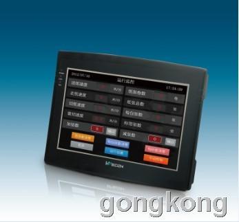 维控科技 LEVI102A-V 10.2寸真彩人机界面(视频输入型)