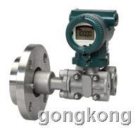 华海测控 SP3051LT型高精度法兰式液位变送器