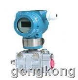华海测控 SP3051HP型高精度高静压差压变送器