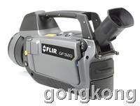FLIR GasFindIR系列热像仪