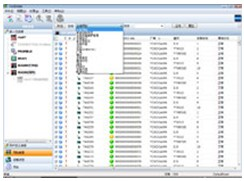 横河电机 FieldMate™ R2.05通用设备管理工具