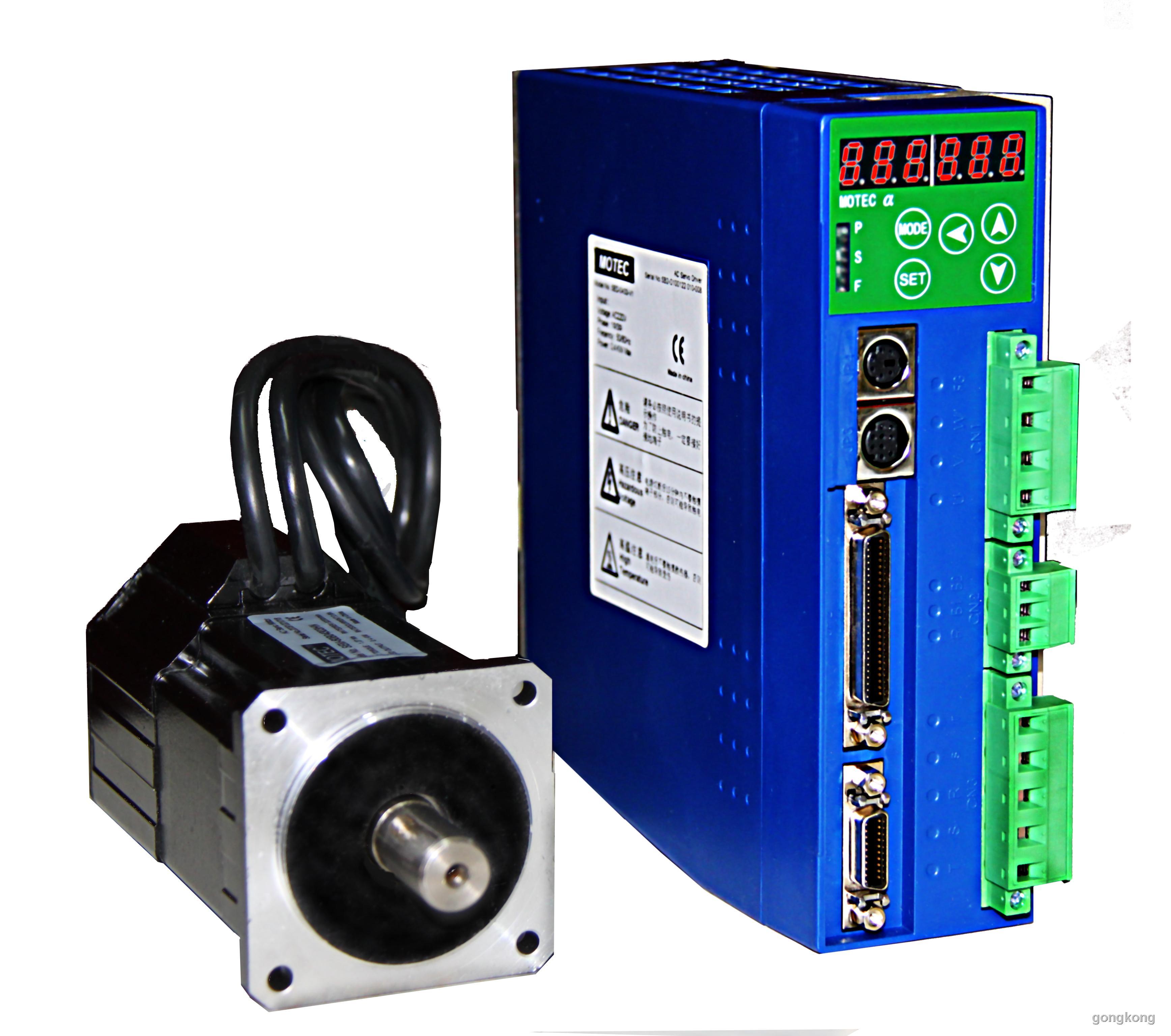 意美德 MOTEC交流伺服电机与驱动器