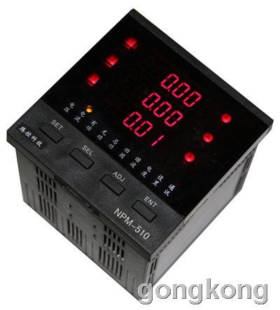 腾控科技 NPM-510 网络化电力仪表