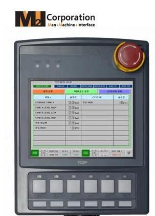 韩国M2I HTOP系列手提式(有线)人机界面 上市