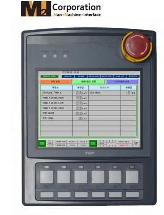 韩国M2I HTOP系列 手提式(无线)人机界面