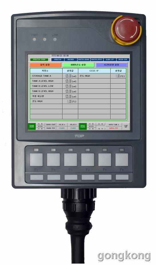 韩国M2I HTOP手提式(有线)触摸屏HTOP05TQ-SD