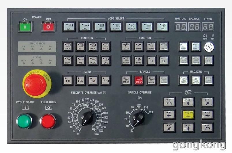 EUMAX 欧巨 CNC数控机床XOP4第4代按键操作面板