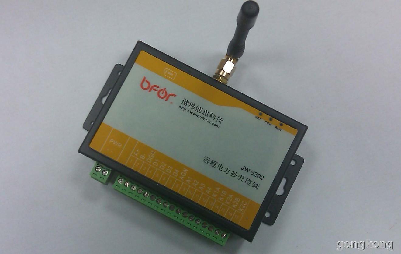 厦门建纬 GPRS电量远程集中采集抄表终端