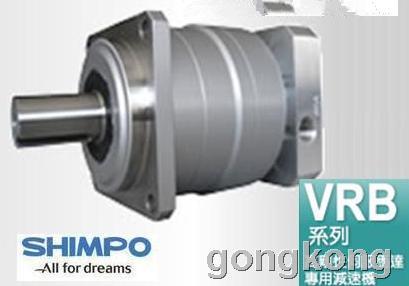 新宝 VRB-140-90-K3系列SHIMPO伺服马达减速机