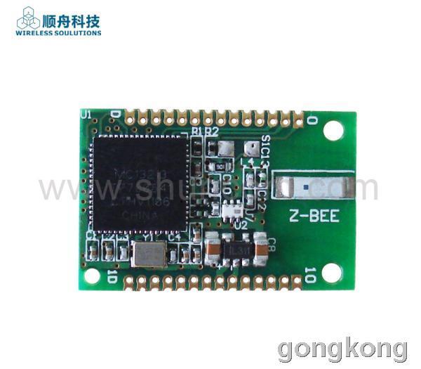 上海顺舟 SZ05-L-STD无线定位模块/Zigbee无线数传模块