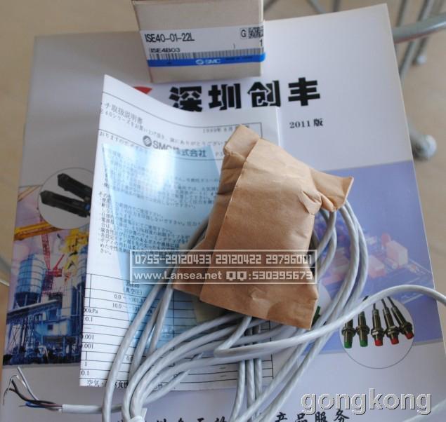 SMC  ISE40-01-22L电子压力开关