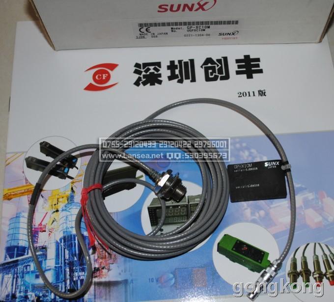 SUNX GPX-10,GP-XC10M,GP-X10M 高精度涡电流型数字位移传感器