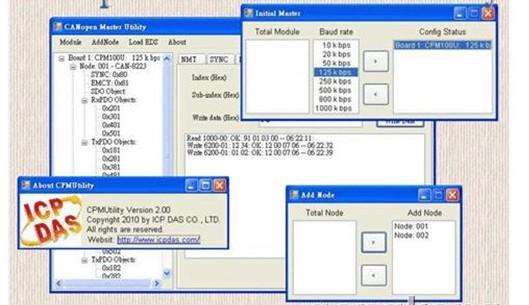 泓格 USB/CANopen主站I-7565-CPM v2.01新版 firmware
