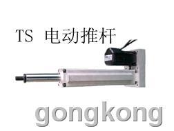 MOTEC TS系列高精度电动推杆