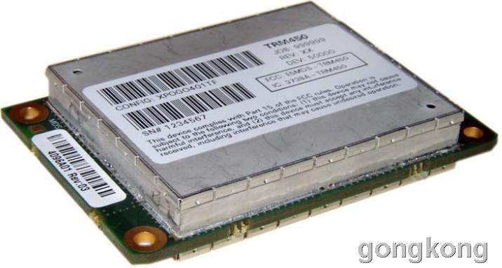 GE MDS TRM450数传模块