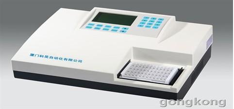 厦门科昊 KH-XM196 兽药残留检测仪