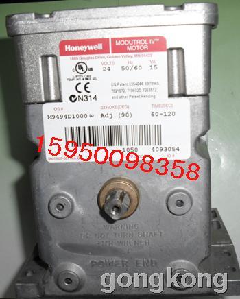 霍尼韦尔 M9494D1000 伺服电机