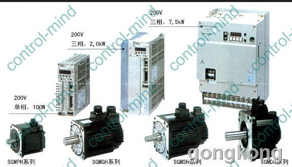 艾默生 8712 电磁流量变送器