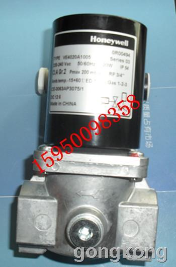霍尼韦尔 VE4020A1005电磁阀