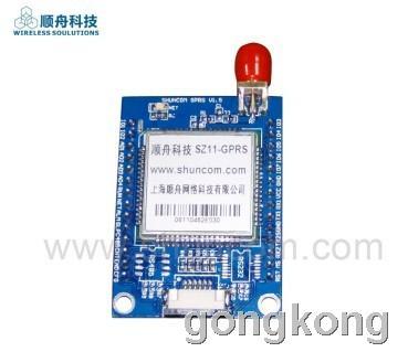 顺舟科技 SZ11-GPRS远传模块/无线数传模块/无线收发模块