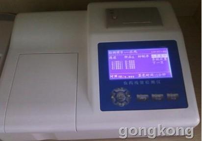 厦门科昊 KH-XM596高通量农残检测仪