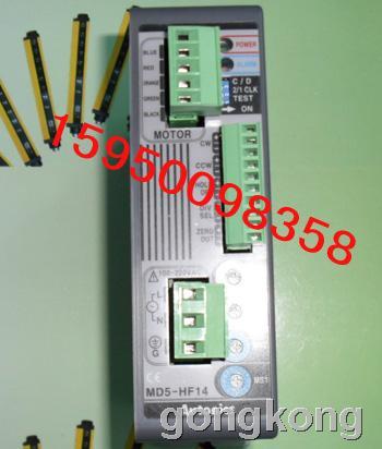 霍尼韦尔 AWM700系列 流量传感器