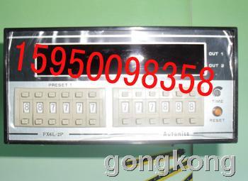 霍尼韦尔 BL系列 压力传感器