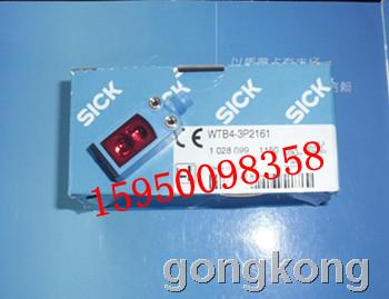 霍尼韦尔 MF010系列 氧传感器