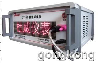 东电化兰达 PMH系列板载式电源