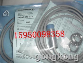 东电化兰达 JWS-P系列单体式电源