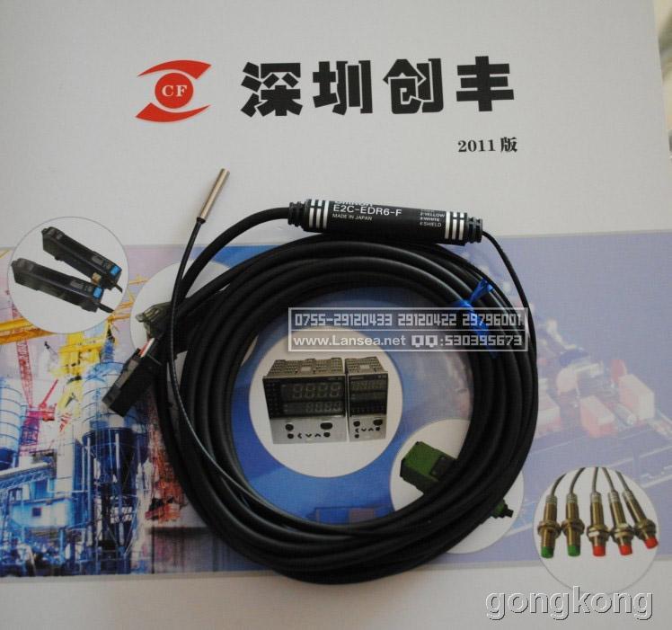 东电化兰达 CXA系列逆变电源