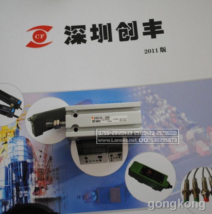 SMC CDU10-20D气缸