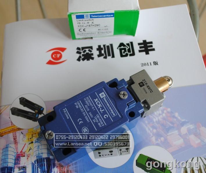 东电化兰达 VS-E系列基板式电源