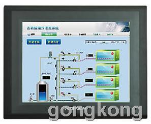 纵横科技 TPC120TC-A8 嵌入式人机界面(A8系列)