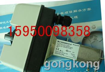 执行器ML7420A6033