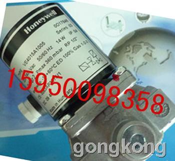 VE4015A1005霍尼韦尔,电磁阀