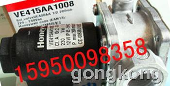 霍尼韦尔,VE415AA1008点火电磁阀
