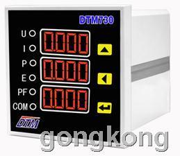 矩形科技 DTM730 电力仪表