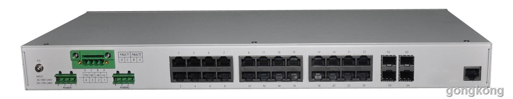 讯展 R20-2402M 24口机架式网管工业交换机