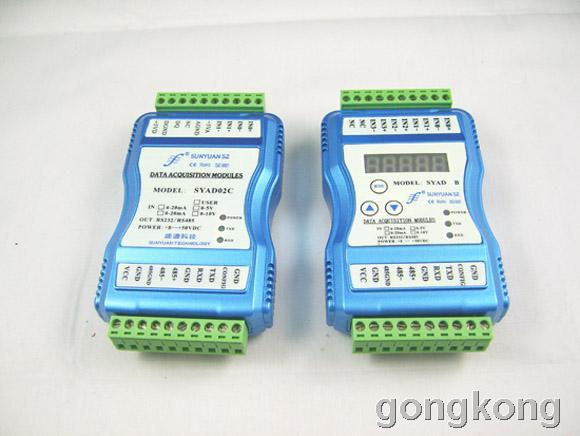 顺源科技 SY AD 系列物联网前端多路传感器数据采集控制模块