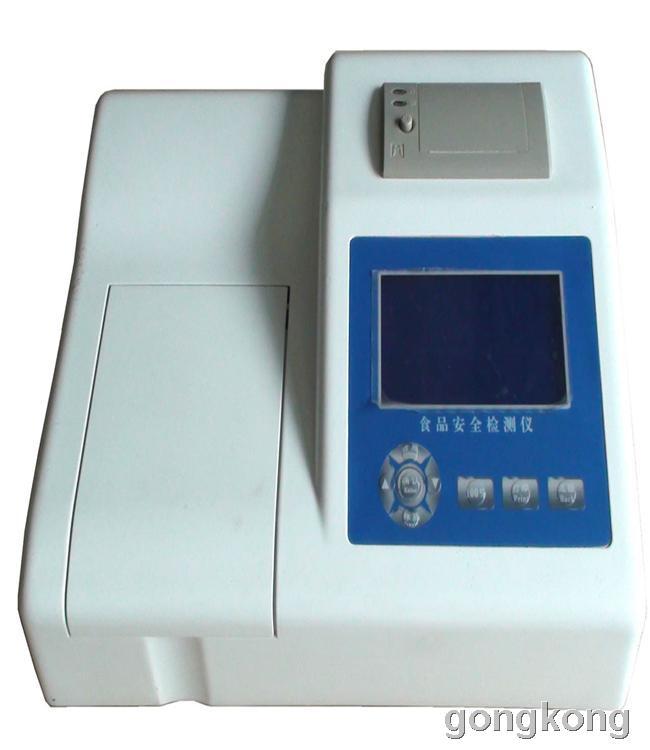 厦门科昊 KH-TE010 多功能食品安全检测仪