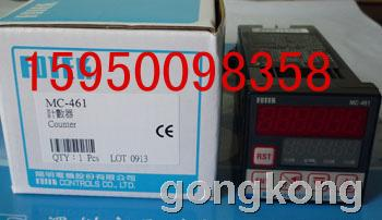 FOTEK台灣陽明 MC-461計數器