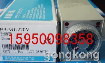 FOTEK陽明 H3-M1-220V計時器