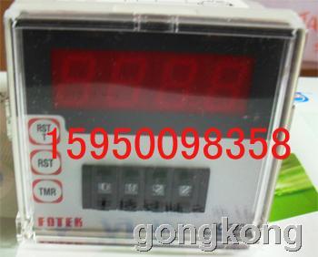 台灣陽明fotek SC-342計數器